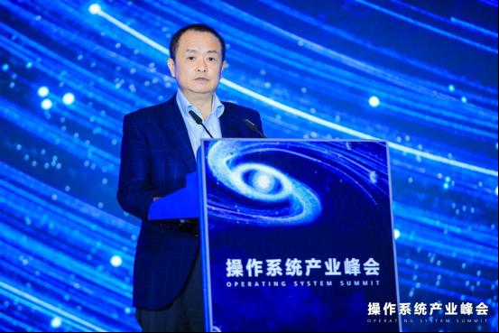 汇聚全产业创新力量,推进中国操作系统生态发展