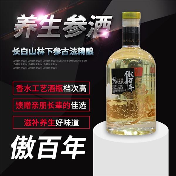 摄生酒成市场新风口 傲百年人参酒更受市场欢迎