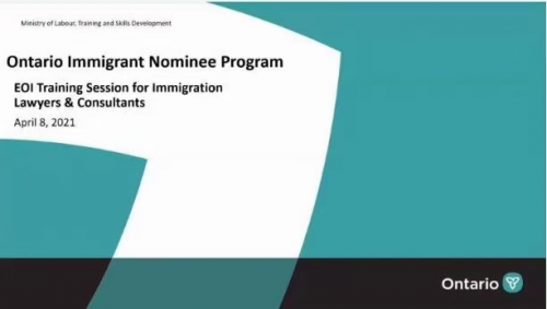 兆龙移民为你解读加拿大安省雇主担保移民EOI新政