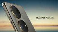 爆料:华为P50系列将在7月29日发布 P50 Pro/Pro+性价比高