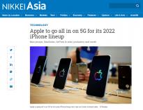 日经:苹果明年iPhone取消mini机型 低价iPhone SE 3将投放市场
