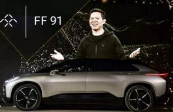 贾跃亭称回国是必须的 7年零收入FF是假圈钱还是真造车