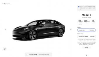 特斯拉Model 3标准续航升级版降价1.5万元 20万内买特斯拉不是梦
