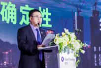 """致同在深圳举行""""新格局下的数字经济动能""""客户沙龙活动"""