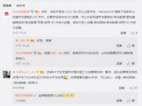 李小龙回应华为P40等鸿蒙系统手机无5G快捷开关:运营商要求 可自行设置