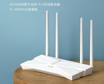 TP-LINK XDR3010 Wi-Fi 6路由器发布 4千兆自适应网口249元起