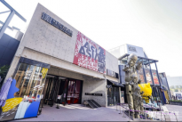 2021亚洲数字艺术展落地华熙LIVE,掀起数字艺术的热潮