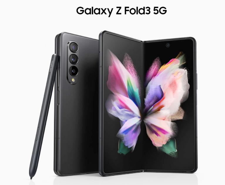 一文看懂Galaxy Z Flip 3/Fold 3 5G硬件配置 Z系列国行正式版价格