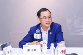 """长安汽车朱华荣:汽车产业竞争已经进入了新赛道,计划创造""""国家队""""朋友圈"""