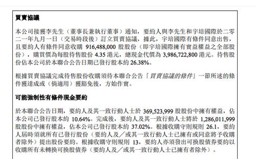 中国物流资产:京东同意收购9.16亿股股份 前者上半年亏转盈赚2.73亿元