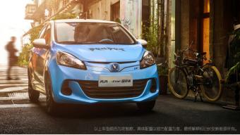 长安汽车推奔奔E-Star国民版-心怡版:续航里程301km 售价公布