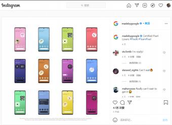 谷歌Instagram帖子暗示Pixel 6上市日期:10月19日 三摄像头设置