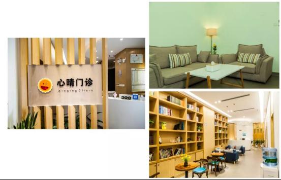 昭阳医生完成B轮融资,致力于打造全方位心理健康智慧服务生态