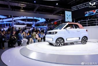 五菱宏光MINI EV敞篷版有望明年上市 搭载最大功率20kW
