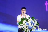 BoCloud博云受邀出席2021全球智博会,助力产业智能化转型