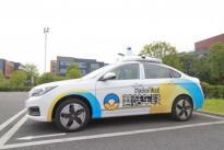 蘑菇智行让联网车辆数据更安全