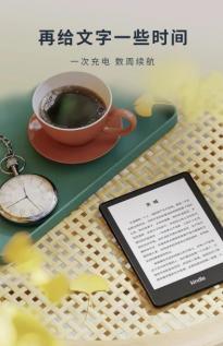 亚马逊全新Kindle Paperwhite发布:嵌入式显示屏内置背光