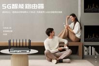 互电5G,新品上市 | X4-G无线路由器,千兆战士强势来袭!