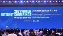 """世界互联网大会:卡多希超炫""""黑科技""""打造互动直播电视台"""