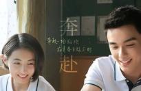 《盛夏未来》吴磊是男同吗喜欢的是男生吗 吴磊和张子枫亲了吗?