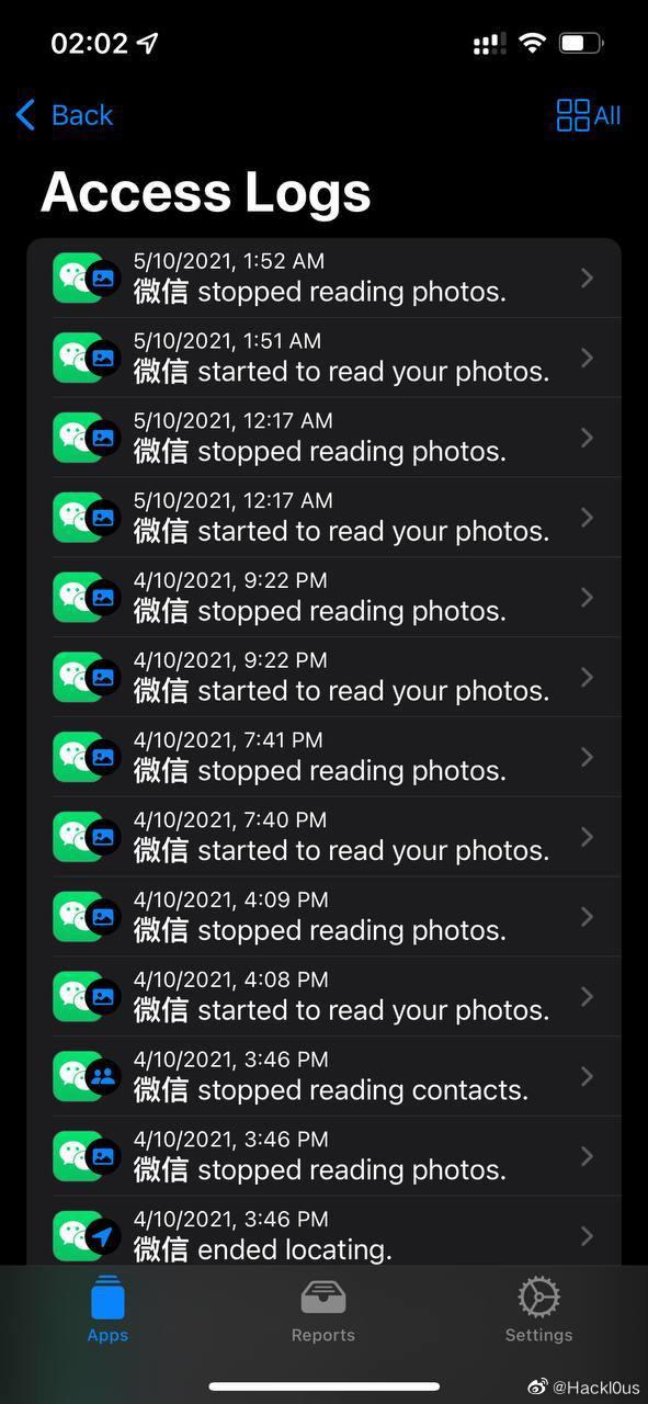 微信回应用户相册问题 网友称读取时间40 秒至1分钟不等