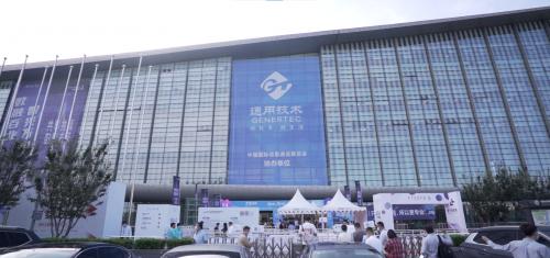 中国国际信息通信展览会如期而至,万像电子携Tequila芯片等为云产业赋能