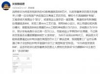 爆料:华为Mate 50系列鸿蒙手机明年发布 5G可能遥遥无期