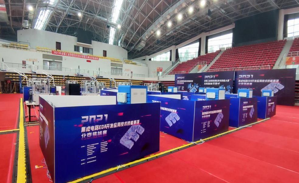 2021全国工业和信息化技术技能大赛-计算机软件测试员赛项多省选拔赛成功举办