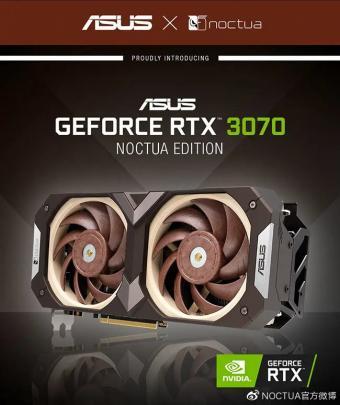 华硕和猫头鹰联合发布RTX 3070 Noctua显卡:支持华硕风扇停转技术