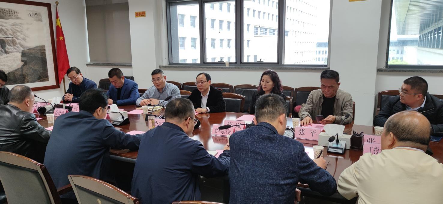 西安市国资委联合华云数据推动信创产业落地 促进西北经济转型升级
