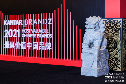 品牌大事件:巨量引擎首次登榜2021BrandZ最具价值中国品牌100强