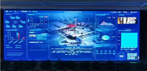企业盒子智慧园区管理系统助力传统园区实现数字化转型