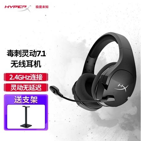"""""""管泽元""""已加入游戏,黄旭东即将踢馆,Hyperx电竞产品极度未知…"""