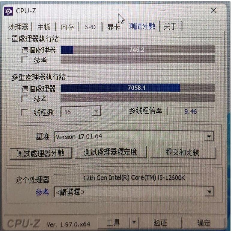 英特尔i5-12600K CPU-Z测试:堪比此前一块600美元的芯片