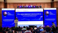 2021年10月23日首届中国智慧医疗创新创业发展论坛于上海隆重召开