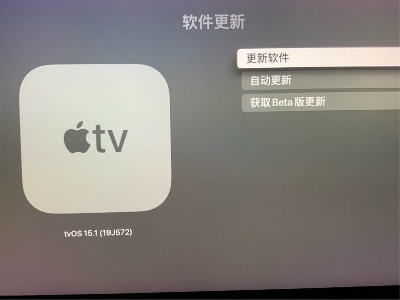 苹果tvOS 15.1正式版发布:提供用于播放内容、暂停的共享控件