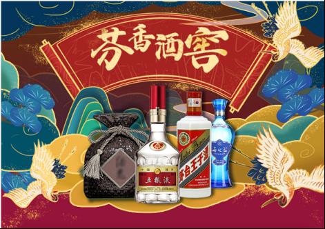 """芬香""""酒窖""""重磅上线,开启酒类私域营销新模式!"""