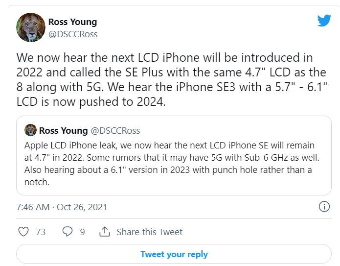 爆料:iPhone SE Plus 5G明年发布 预计4.7英寸屏幕刘海设计