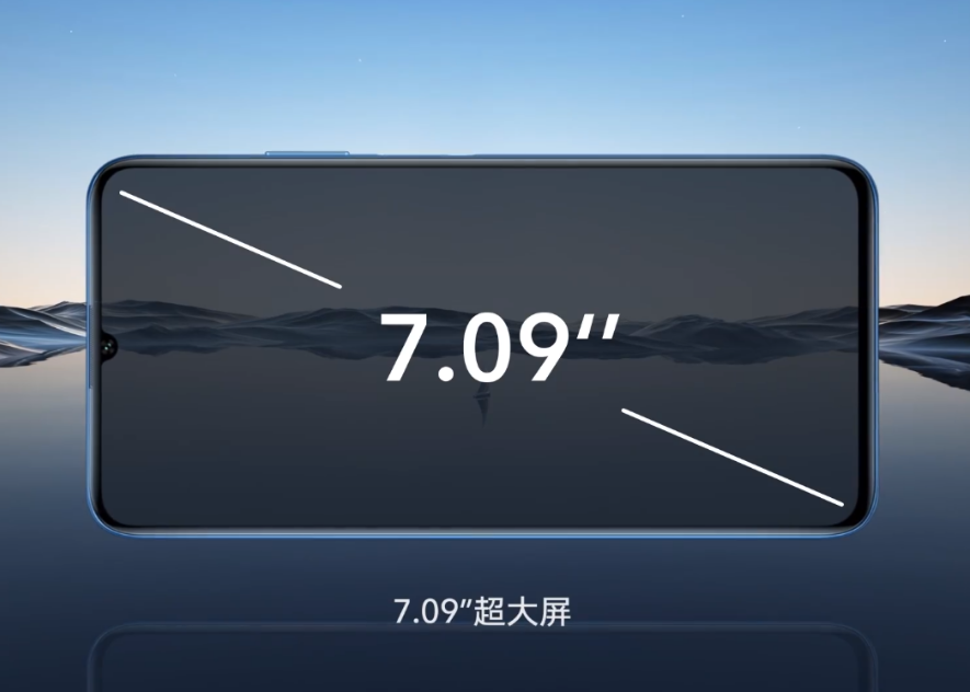 荣耀X30 Max将搭载7.09英寸超大屏 电源键整合指纹识别功能