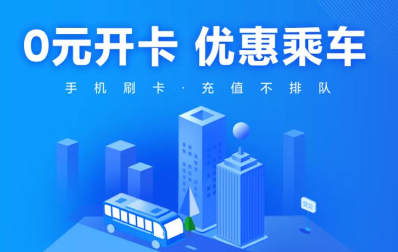 小米手机可免费开通厦门 e 通卡、宁波甬城通 支持机型一览
