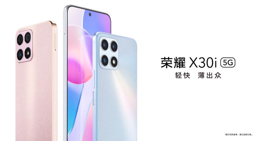 荣耀 X30i 或将提供两款配色:拥有 7.45mm 超薄设计